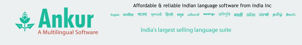 Ankur patrika software free download