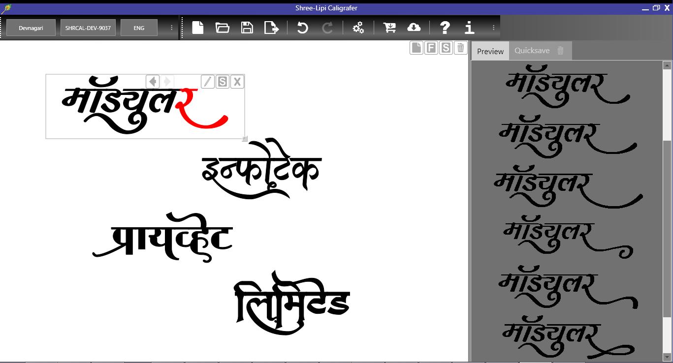 google fonts marathi