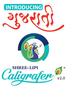 😍 Telugu fonts free download zip | Download Free Font