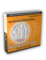 Shree-Lipi : Most Popular Multilingual Software