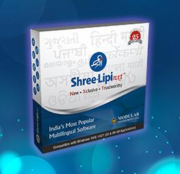 Downloads from Modular infotech Pvt  Ltd  Pune, India