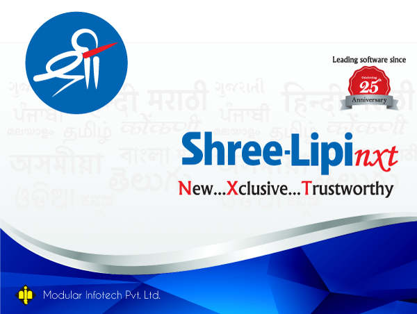 Shree-Lipi - India's most popular and trusted multilingual